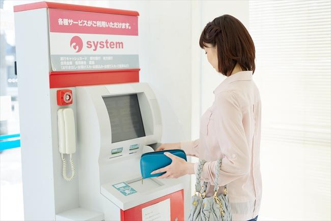 ATMから支払い