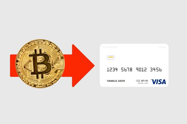 ビットコインのチャージ方法